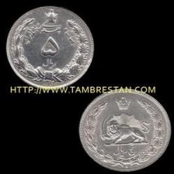 سکه نقره 5 ریال رضا شاه خطی 1311 غیر بانکی با کیفیت کلکسیونی