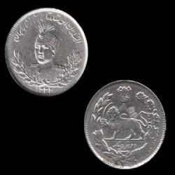سکه نقره 2000 دینار احمد شاه 1334 هجری قمری