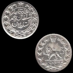 سکه نقره 2000 دینار احمد شاه 1330 ه ق خطی