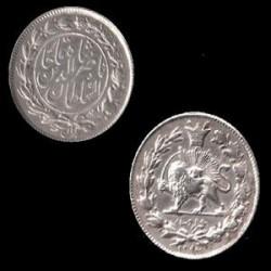 سکه نقره 1000 دیناری ناصرالدین شاه 1297 ه ق خطی