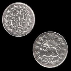 سکه نقره 1000 دیناری احمد شاه  1329 ه ق  خطی