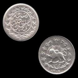 سکه نقره 1000 دیناری رضا شاه 1306 خطی