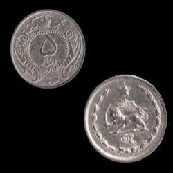 سکه کمیاب  5 دینار نیکل رضا شاه 1310 با کیفیت بسیار خوب