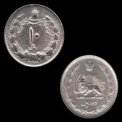 سکه نقره 10 ریال محمدرضا شاه 1323 کیفیت بسیار عالی