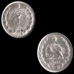 سکه نقره 2 ریال محمدرضا شاه 1327 بانکی
