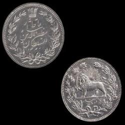 سکه نقره 5000 دینار مظفر الدین شاه 1320 هجری قمری خطی بسیار عالی