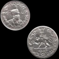 سکه نقره 5000 دیناری رضا شاه 1307 تصویری - جلوس کیفیت بسیار عالی