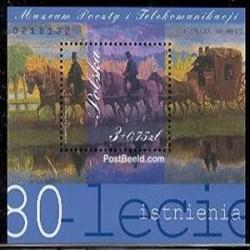 سونیرشیت موزه پست - لهستان 2001