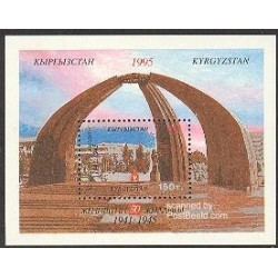 سونیرشیت پایان جنگ جهانی دوم - قرقیزستان 1995