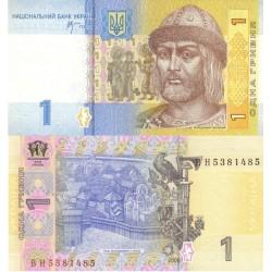 اسکناس 1 هری ون اکراین 2011 تک