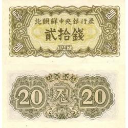 اسکناس 20 چون - کره شمالی 1947 تک