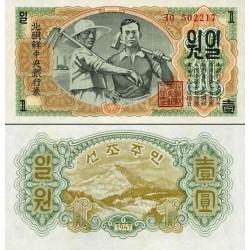 اسکناس 1 وون - کره شمالی 1947 تک
