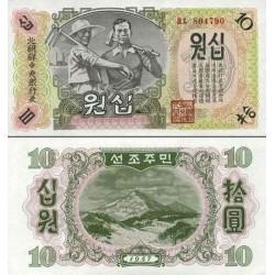 اسکناس 5 وون - کره شمالی 1947 تک