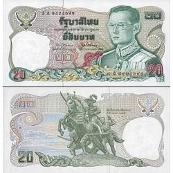 اسکناس 20 بات - تایلند 1981 تک