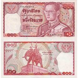اسکناس 100 بات - تایلند 1978 تک