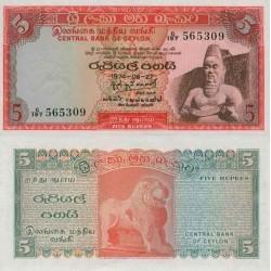 اسکناس 5 روپیه - سریلانکا 1974 تک