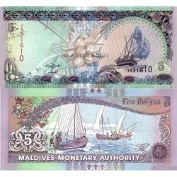 اسکناس 5 روفیا - مالدیو 2011 تک