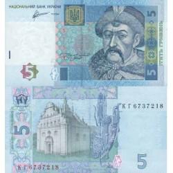 اسکناس 5 هری ون - اوکراین 2011 تک
