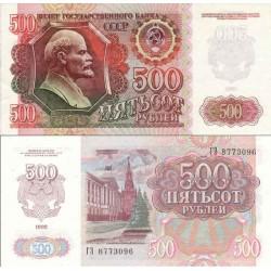 اسکناس 500 روبل  - شوروی 1992 تک