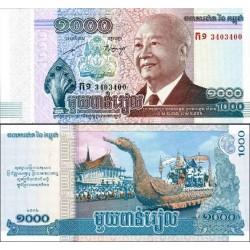اسکناس 1000 ریل - کامبوج 2012 تک