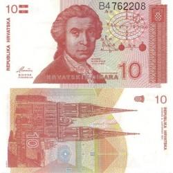 اسکناس 10 دینار - کرواسی 1991 تک