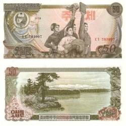 اسکناس 50 وون - کره شمالی 1978 تک