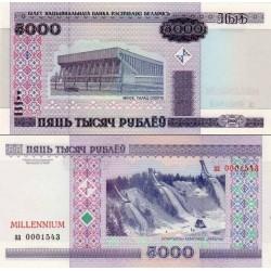 اسکناس 5000 روبل - بلاروس 2000