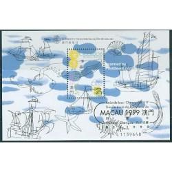 سونیرشت سورشارژ والها - ماکائو 1999