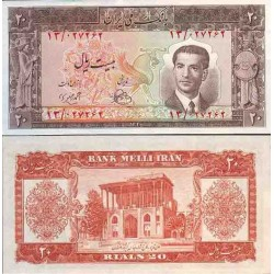 106 - اسکناس 20 ریال ابراهیم زند - احمد رضوی 1330 - تک