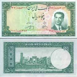 107 - اسکناس 50 ریال ابراهیم زند -محمد علی وارسته 1330 - تک