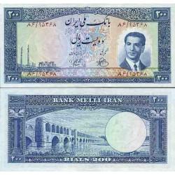 109 - اسکناس 200 ریال ابراهیم زند - احمد رضوی 1330 - تک