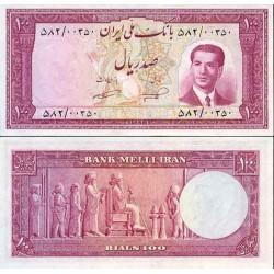 113 - اسکناس 100 ریال علی اصغر ناصر - نظام الدین امامی 1332 - تک