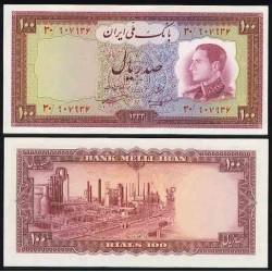 117 - اسکناس 100 ریال علی اصغر ناصر - نظام الدین امامی 1333 - تک