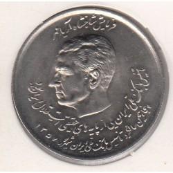 سکه 20 ریال محمدرضا 1357 بانکی با کاور - دو کله