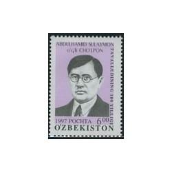 1 عدد تمبر سلیمان شالپون - ازبکستان 1997