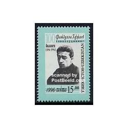 1 عدد تمبر F. Chodschajew  - ازبکستان 1996