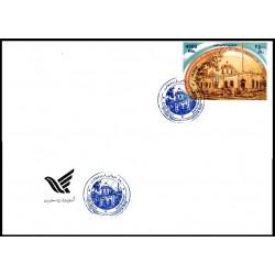 پاکت مهر روز جهانی ارتباطات 1393