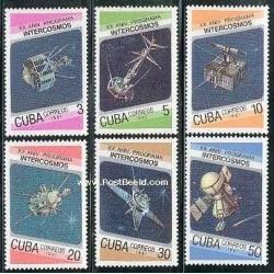 6 عدد تمبر برنامه فضائی شوروی - کوبا 1987