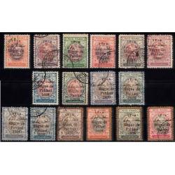 546 - تمبرهای سورشارژ سری سلطنت پهلوی - 1305 مهرخورده