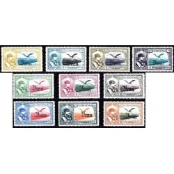 709 - 10 رقم تمبرهای پست هوائی سورشارژ ایران IRAN -1314
