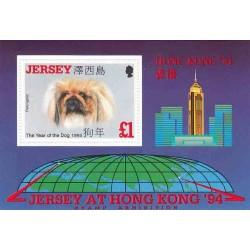 سونیرشیت نمایشگاه تمبر جرسی - سال سگ - هنگ کنگ 1994