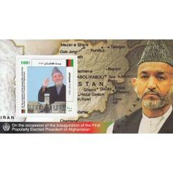 سونیرشیت رئیس جمهور افغانستان - کرزی - افغانستان 2004