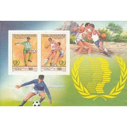 سونیرشیت ورزشی - سال جوانان - یمن 1985