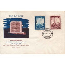 1182 - پاکت مهر روز - افتتاح هتل هیلتون - تهران 1341