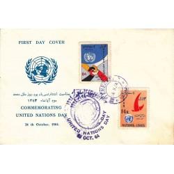 1250 - پاکت مهر روز - روز ملل متحد (13) 1343
