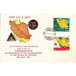 1271 - پاکت مهر روز - چهاردهمین سال سالگرد ملی شدن نفت 1343