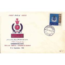 1286 - پاکت مهر روز - چهاردهمین کنگره پزشکی ایران - بهداشت روانی 1344