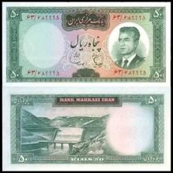 135 - اسکناس 50 ریال امیر عباس هویدا - مهدی سمیعی - دوره اول - تک