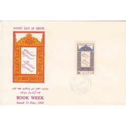 1350 - پاکت مهر روز - هفته کتاب (2) 1345