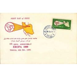 1355 - پاکت مهر روز - چهارمین مجمع عمومی سازمان علوم اداری 1345